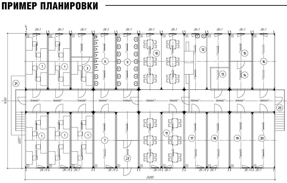 административные_комплексы.jpg