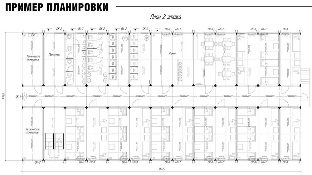 общежития_2_этаж.jpg