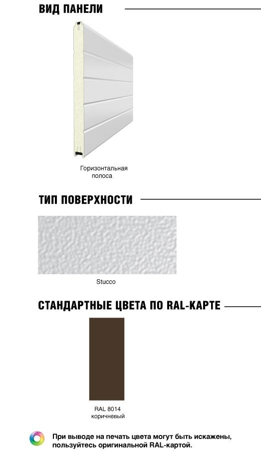 дизайн_стандарт.jpg