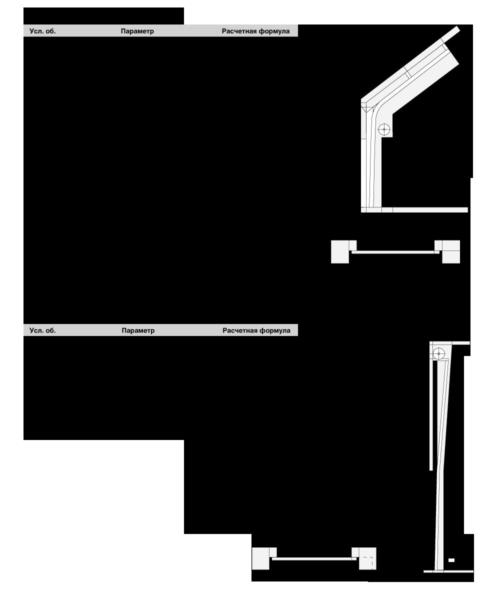 вертикальный_подъем.png