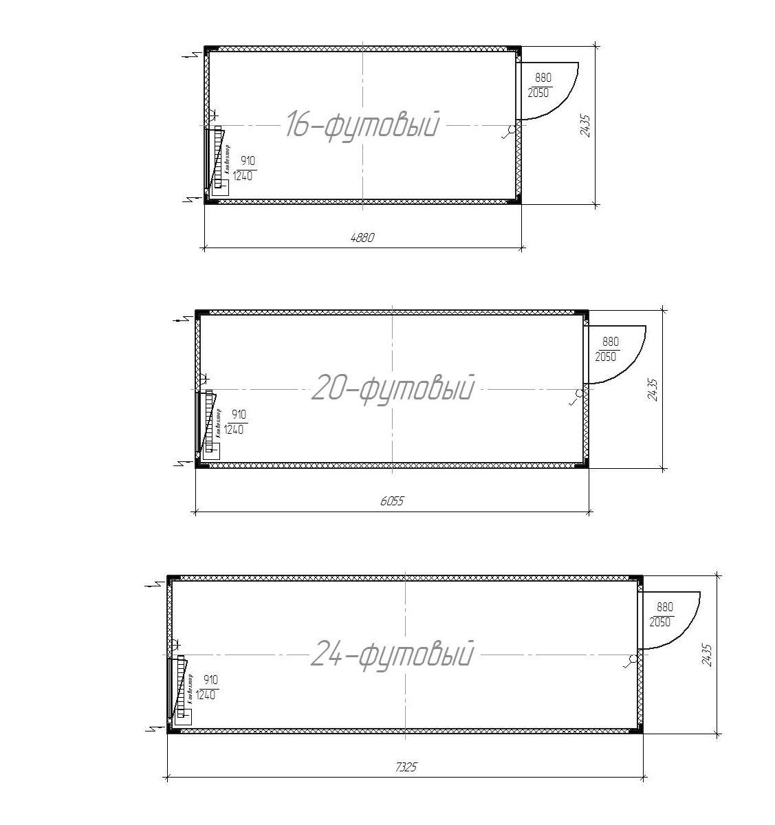 блок-контейнер