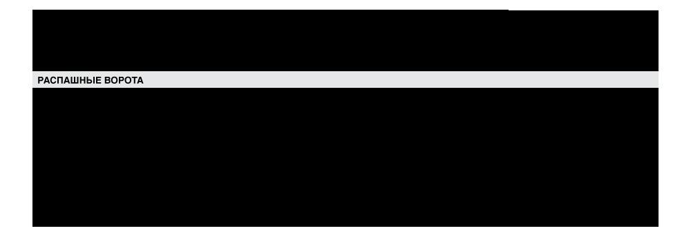 характеристика_распашыне.png