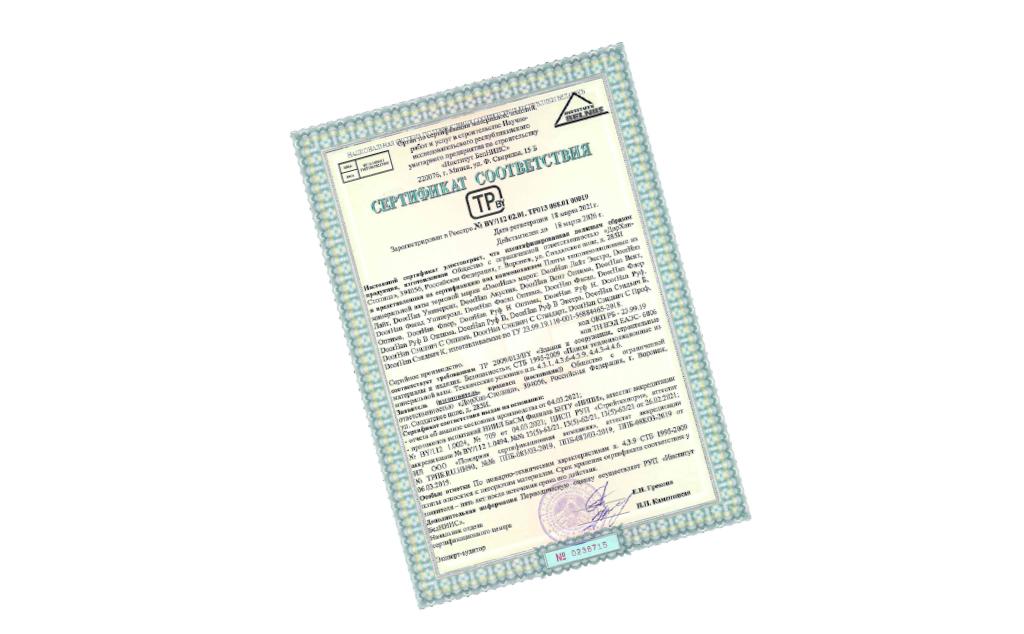 Теплоизоляционные плиты DoorHan прошли сертификацию