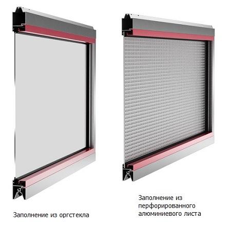 Новые варианты заполнения полотна панорамных ворот ISD02