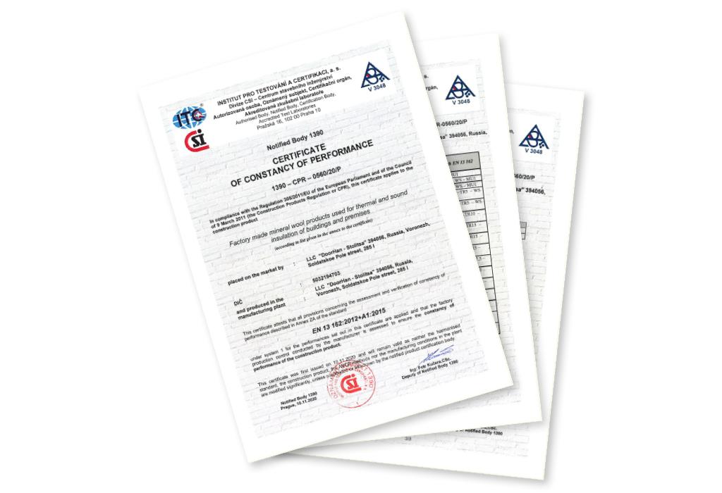 Минеральная вата DoorHan прошла сертификацию на соответствие требованиям европейского стандарта качества