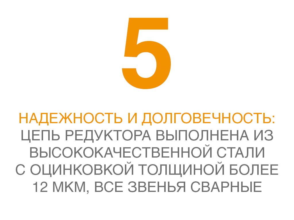 Shaft-50PRO_5.1.jpg